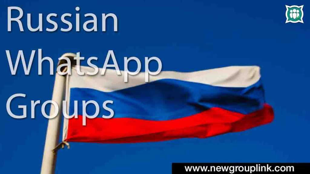 Russia WhatsApp Group