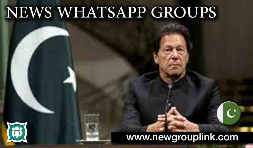 Pakistani News WhatsApp Groups Links